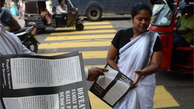 Pay gap Sri Lanka