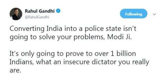 राहुल गांधींचं ट्वीट