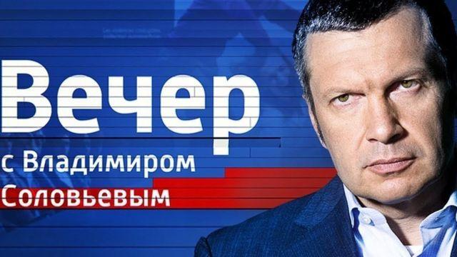 تلویزیون روسیه