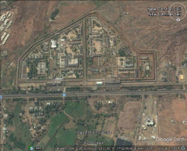 भोपाल सेंट्रल जेल