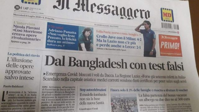 """ইতালিয়ান সংবাদপত্রের শিরোনাম: """"জাল টেস্ট দিয়ে বাংলাদেশ থেকে'"""