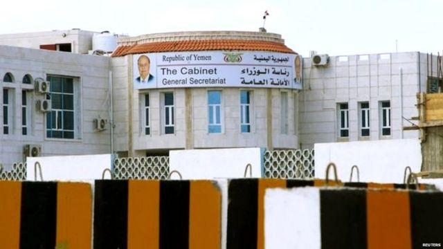 2015 पासून येमेनचं सरकार एडन शहरातून कारभार चालवत आहे.