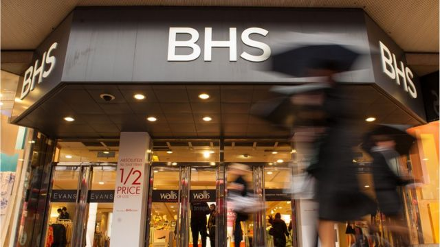The entrance to a BHS store