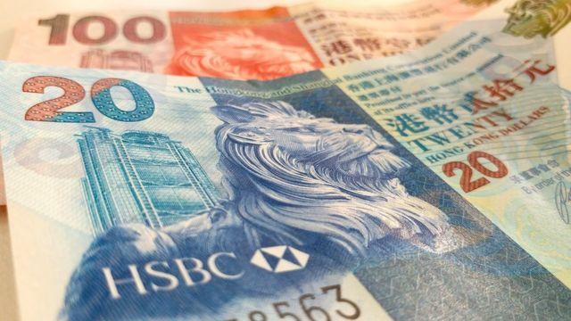 汇丰银行发行的港元钞票