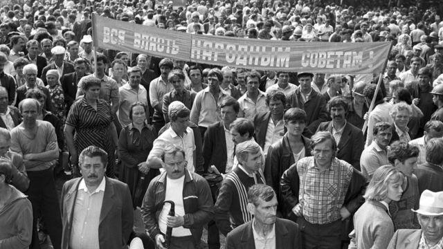 Митинг шахтеров Кузбасса, 1989 год