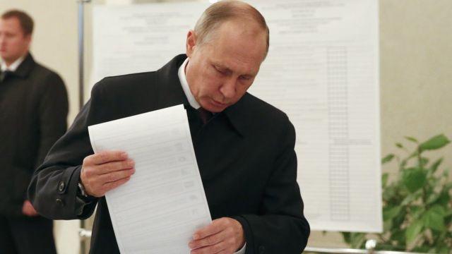 रूसी राष्ट्रपति पुतिन