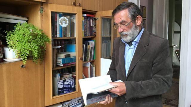 Историк Иван Сварник