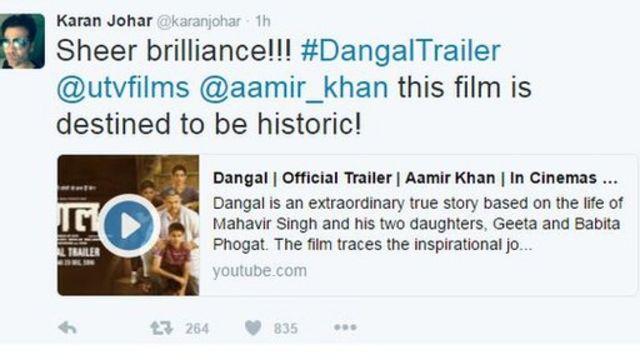 Karan Johar reacton on Dangal