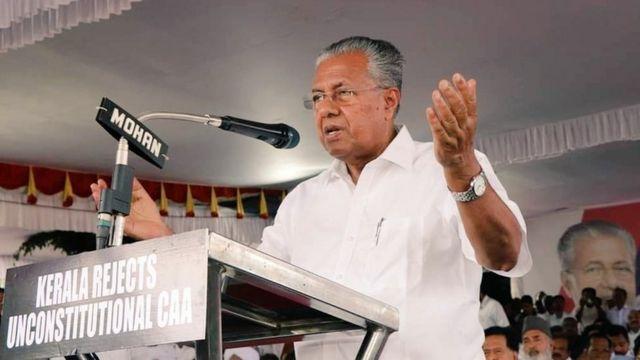 केरल के मुख्यमंत्री पिनराई विजयन