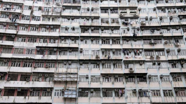 مبنى سكني في هونغ كونغ