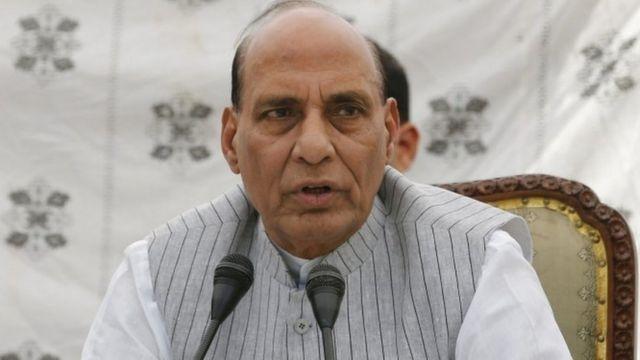 भारतीय गृहमंत्री राजनाथ सिंह