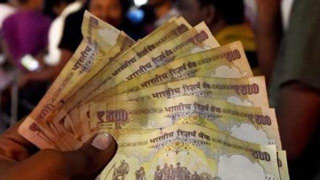नेपाल में भारतीय नोट