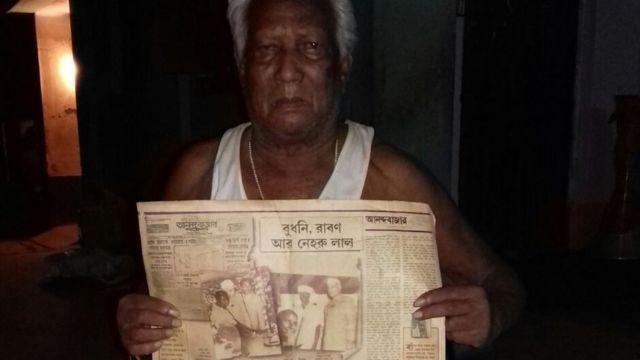 अख़बार में छपी बुधनी की ख़बर