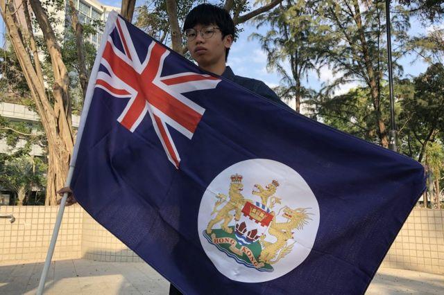 锺翰林高举「港英」旗。
