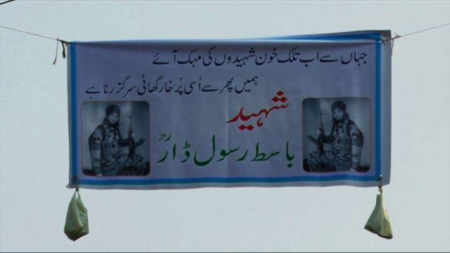 कश्मीर, चरमपंथ