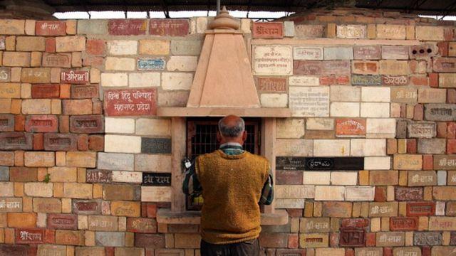 अयोध्या विवाद, राम जन्मभूमि, बाबरी मस्जिद
