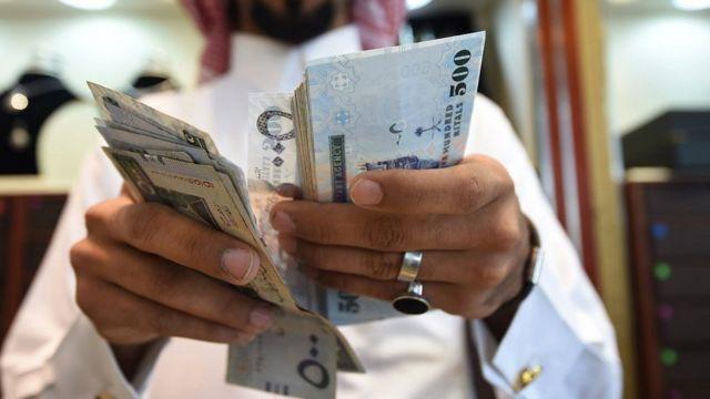 सऊदी अरब की मुद्रा रियाल