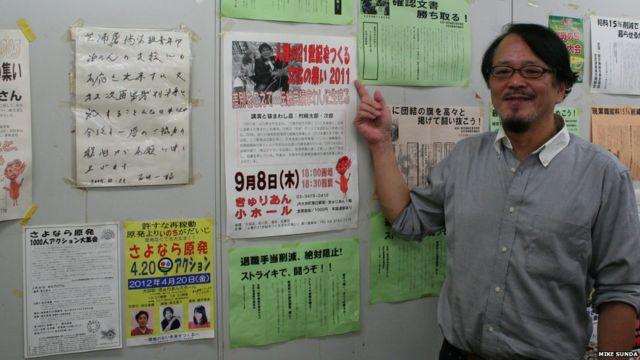 Japan's hidden caste of untouchables