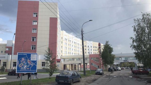 Архангельская областная клиническая больница