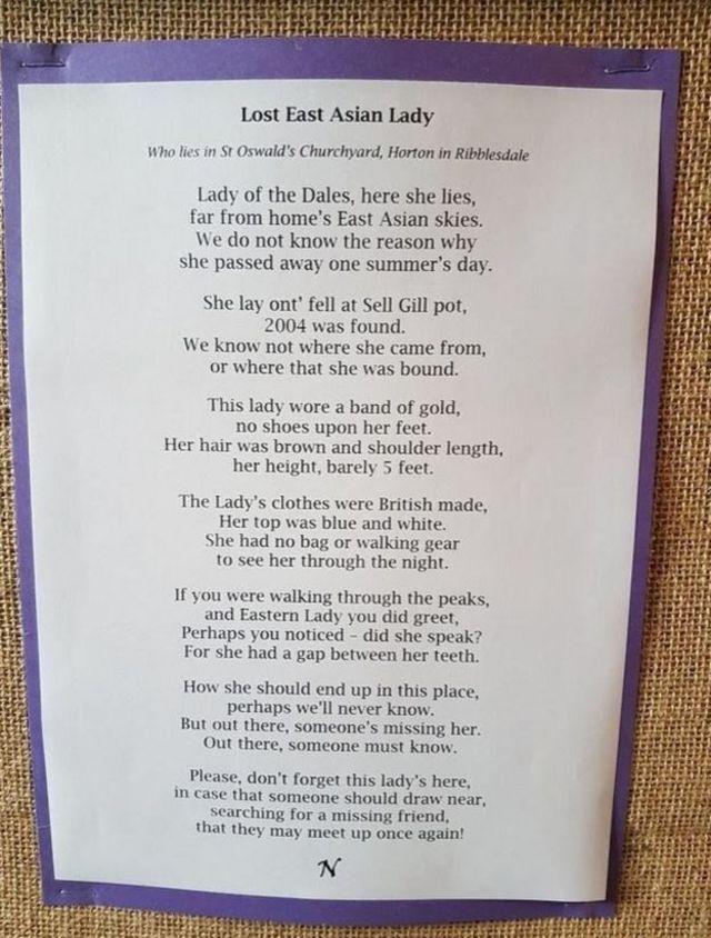 บทกวีที่คนในชุมชนเขียนให้เพื่อไว้อาลัยแก่หญิงสาวนิรนาม