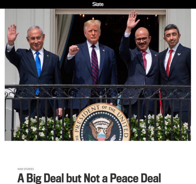 ترامپ، نتانیاهو و وزرای خارجه بحرین و امارات در بالکن کاخ سفید