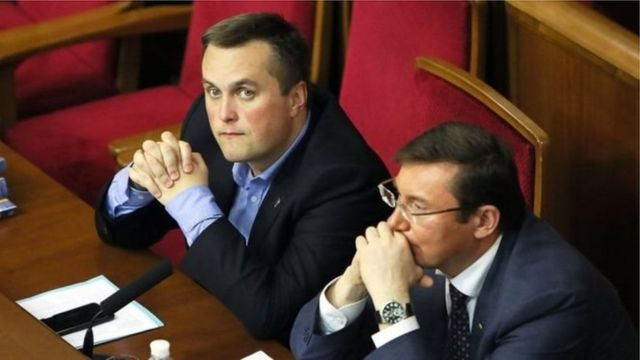 Луценко та Холодницький