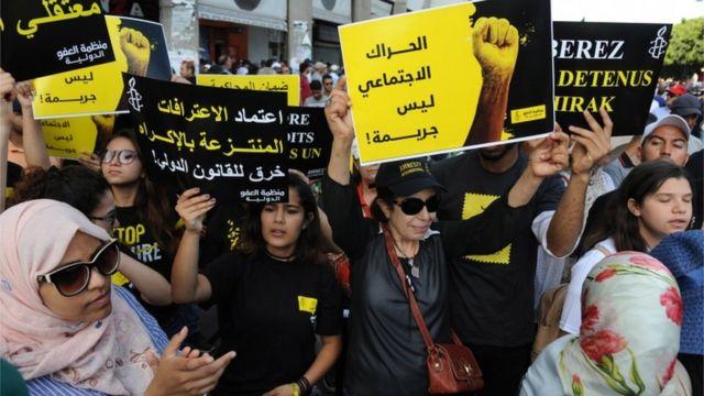 مظاهرات في الرباط للإفراج عن قادة الحراك الشعبي