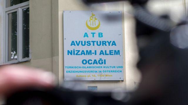 إغلاق مساجد في النمسا