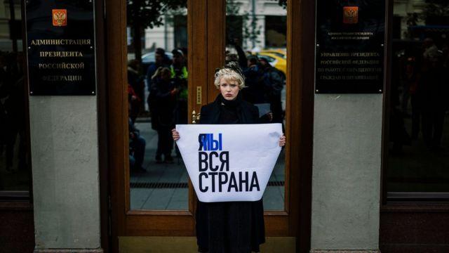 Пикет в поддержку Устинова