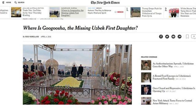 NYT чиққан мақола