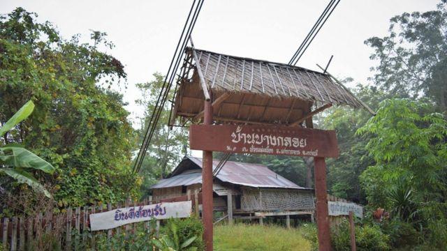 หมู่บ้านบางกลอย
