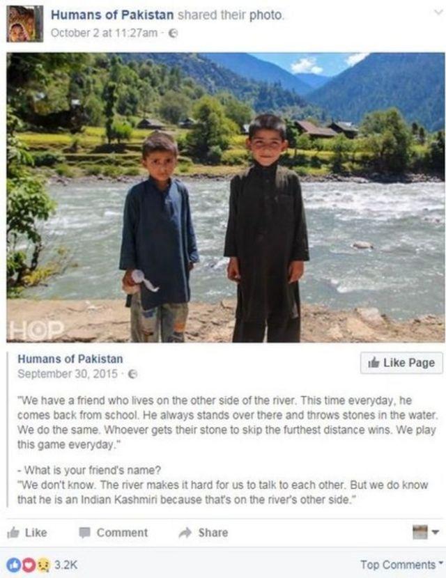 ہیومنز آف پاکستان فیس بک پوسٹ