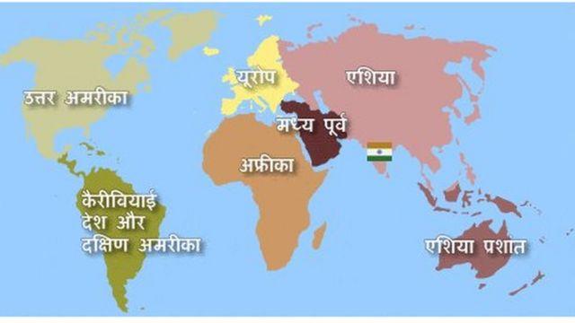 प्रवासी भारतीय