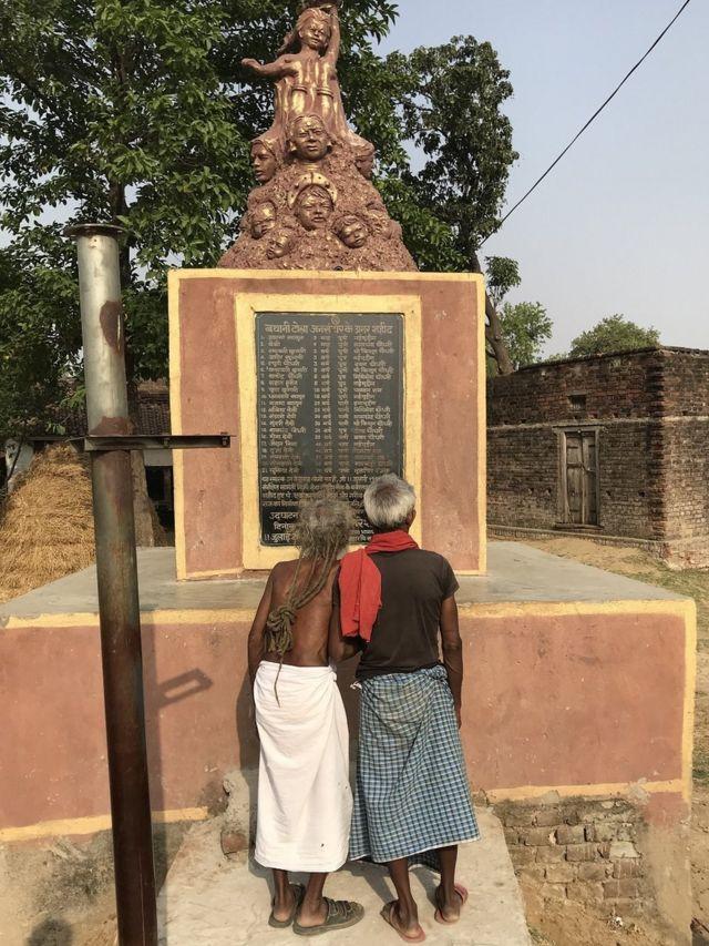 बथानी टोला गाँव में शहीद स्मारक को देखते पलटन राम और यमुना राम