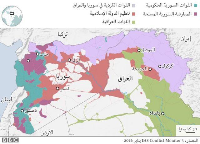 خارطة تبرز مناطق سيطرة القوات النظامية والمقاتلين في العراق وسوريا