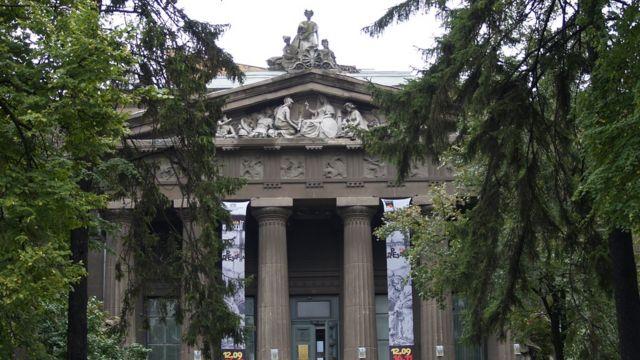 Національний художній музей України