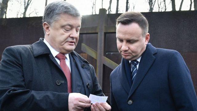 Президенти України та Польщі Петро Порошенко та Анджей Дуда