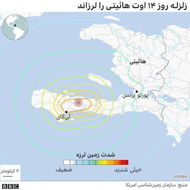 نقشه زلزله هائیتی