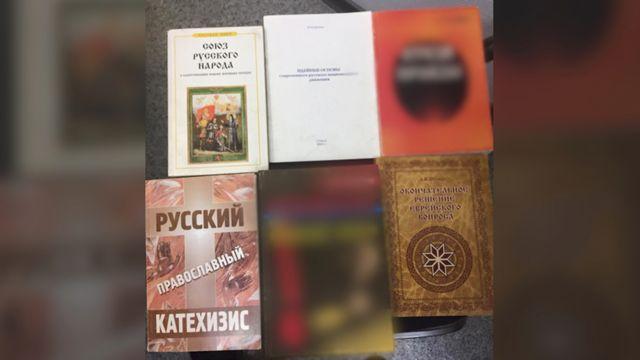 Еврейская литература