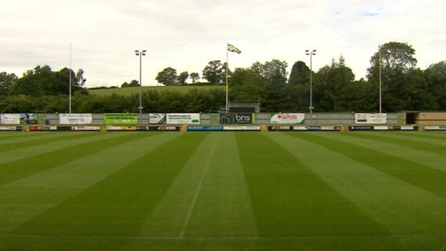 New 'green' ground for Forest Green Rovers - BBC News