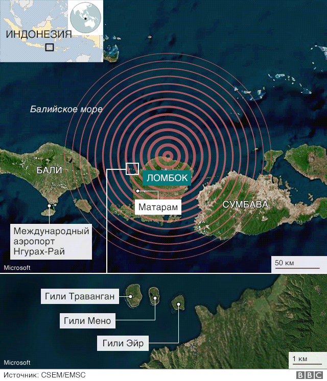 Землятресение в Индонезии