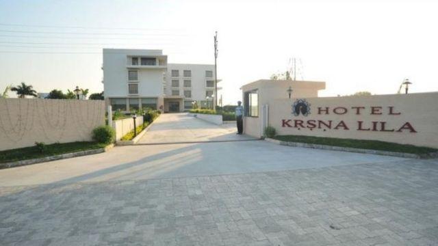 पहले होटल का नाम कृष्ण लीला हुआ करता था.