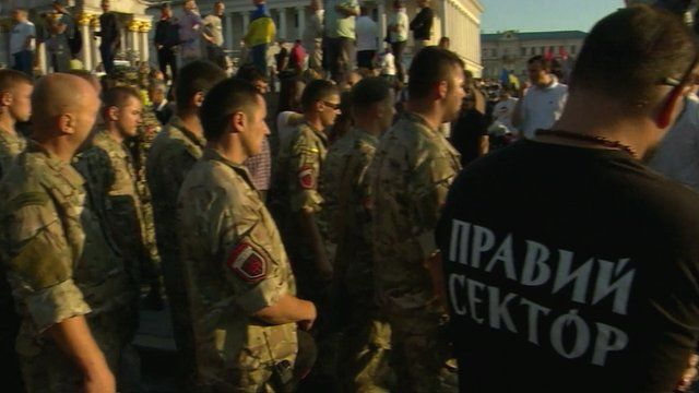 Supporters of far right group 'Right Sector' at a protest in Ukraine's capital, Kiev
