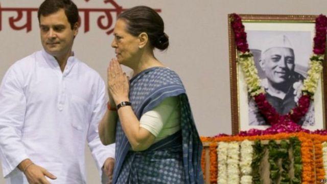 सोनिया गांधी और राहुल गांधी