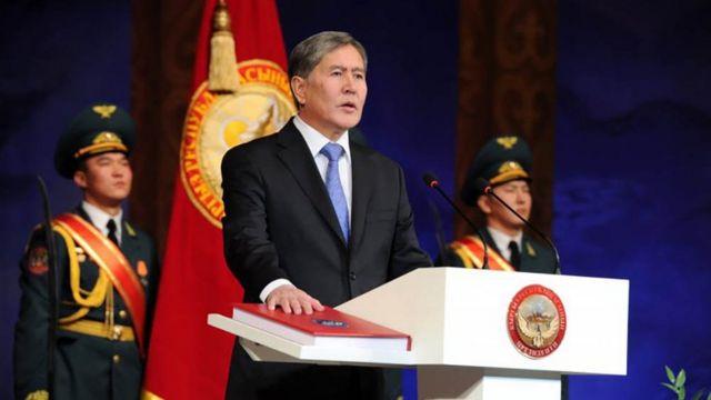 Атамбаев эгемен Кыргызстандын төртүнчү президенти