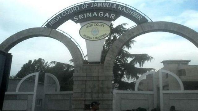 जम्मू-कश्मीर हाईकोर्ट