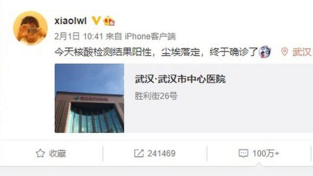 La página de Weibo de Li Wenliang.