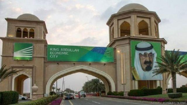 مدين الملك عبد الله