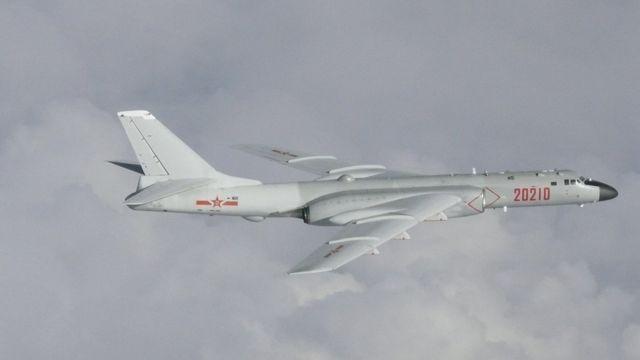 bombardero chino