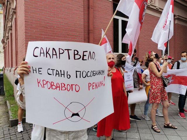 Акция белорусских активистов в Батуми